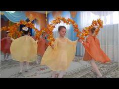 """Танец """"Золотой листопад"""" - YouTube"""