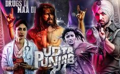 Udta Punjab 1st Day Collection First Opening Day Total Collection 17th June http://www.bollyera.com/box-office/udta-punjab-1st-day-collection-first-opening-day-total-collection-17th-june/