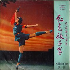 Chinese ballet: Red Detachment of Women