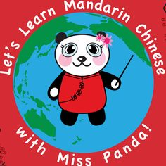 Great Youtube channel devoted to children learning Chinese.  I like the stories in particular.