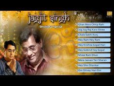 Best of Jagjit Singh Devotional Songs - Full Songs - Jukebox - Popular Bhajans