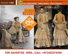 www.mammoosss.com (Original Nakkashi BRANDED SUIT , Embroidery work specially / with limited stone work ) #Lehangas #sarees #mammoosss.com #indiandresses #ethnicwears #designercloths #ladieswear #dubai #Clothings #Fashions #UAE #Oman #Women #Shopping #Dubai #AbuDhabi #Sharjah #SpecialOffer #bridaldesign #dresses #limitedstock #retail #bestprice #designers #sarees #pakistanidesigns #bridalcollections #mammoosss #budgetsuits #onlineshopping #cashondelivery
