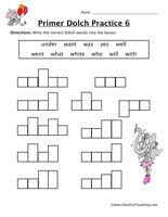 First Grade Sight Words Worksheet   Worksheets, Dolch sight word ...