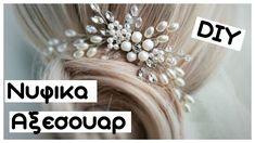 Πως να φτιαξω νυφικα αξεσουαρ μαλλιων 2020 Χειροποιητα νυφικα αξεσουαρ μαλλιων με περλες StavFashion - YouTube Handmade Accessories, Handmade Jewelry, Unique Jewelry, All About Fashion, Passion For Fashion, Advertise Your Business, Her Style, Fashion Jewelry, Business Products
