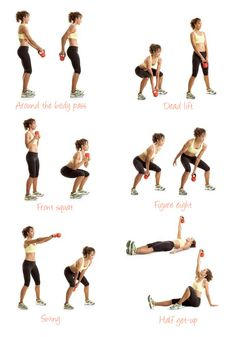 Six kettlebell exercises