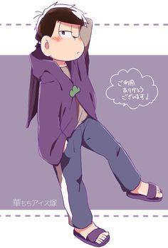 埋め込み画像 Ichimatsu, Avatar Couple, Dear God, Homestuck, Me Me Me Anime, Memes, Anime Characters, Brother, Pokemon