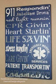 Paramedic Wall Art EMS Decor Distressed Wall Decor by DeenasDesign