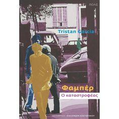 """Όταν επιστρέφει στο Μορναί, τη μικρή επαρχιακή πόλη όπου μεγάλωσε, είναι τριάντα χρονών και ξοφλημένος. Είναι ο Φαμπέρ, """"εκείνος που υπήρ..."""
