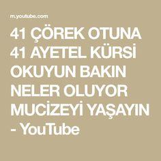 Dua Video, Allah Islam, Gifts For Office, Thing 1, Pray, Youtube, Aquarius, Youtubers, Allah