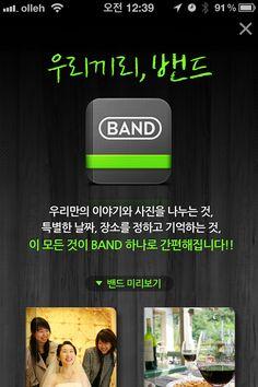 Naver -Band