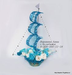 Gallery.ru / Бирюзовое лето... - Корабли из конфет в Челябинске - Deydre-78 Ship Craft, Chocolate Bouquet, Candy Bouquet, Arte Floral, Origami, Diy And Crafts, Projects To Try, Wreaths, How To Make