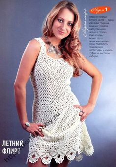 Crochet summer lacy dress,  (can use this trim on anything...curtains, bed skirting, etc.)