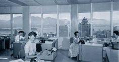 City of Vancouver Classic Building, Modern Architects, Condominium, British Columbia, Vancouver, Mid-century Modern, Electric, Mid Century, City