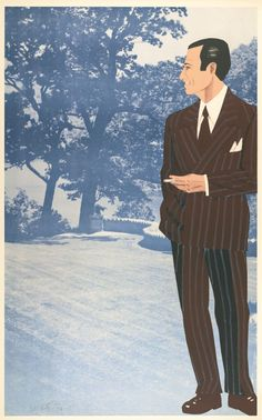 "Alex Katz, ""Alex at Cheat Lake,"" 1969.  Lithograph (figure) and photo-offset lithograph (background) in seven colors."