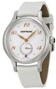 107334 MONT BLANC Princess Grace of Monaco  Ladies Watch