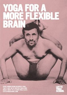 Lotte Yoga School: Mahmoud Ahmadinejad