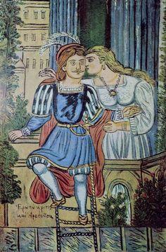Erotokritos and Arethousa, Theophilos Kefalas - Hatzimihail Kisses, Greece Painting, Street Art, Art Of Love, 10 Picture, Crete, Artist Painting, Renaissance, Medieval