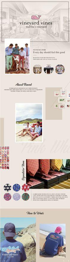 wizwid 위즈위드 기획전vineyard vines 핑크 고래가 매력적인 빈야드 빈스 위즈위드 리뉴얼 런칭 남성 패션