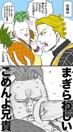 9274 (@kuninashi_21) さんの漫画 | 1作目 | ツイコミ(仮) Yoshikage Kira, Jojo Parts, Jojo Bizzare Adventure, Jojo Bizarre, Eye Candy, Anime, Manga, Comics, Illustration