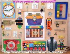 бизиборд: 13 тыс изображений найдено в Яндекс.Картинках