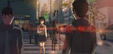 Anime Your Name. Mitsuha Miyamizu Taki Tachibana Kimi No Na Wa. Kimi No Na Wa, Watch Your Name, Mitsuha And Taki, The Garden Of Words, Tsurezure Children, Your Name Anime, Makoto, L Death Note, High Resolution Wallpapers