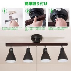 Amazon.co.jp : LED シーリングライト 4灯 スポットライト リモコン付 (GT-DJ168P-4B-9WT)シーリング4連スポットライト…