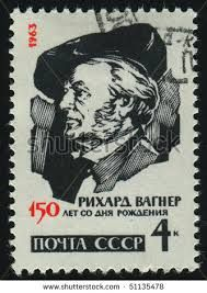 Wagner stamp from Russia