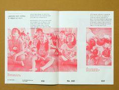 green_240_05 Poster Layout, Book Layout, Graphic Design Layouts, Brochure Design, Magazine Layout Design, Image Layout, Presentation Layout, Innovation Design, Editorial Design