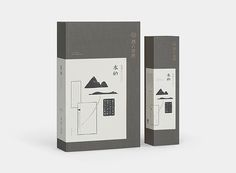 The Chinese tea Mingren Mingyan originates in the Fujian Province, near the Wuyi mountain. This area is also the root to Chinese tea culture. Clever Packaging, Tea Packaging, Brand Packaging, Packaging Design, Medicine Packaging, Japanese Packaging, Product Packaging, Branding Design, Asian Design