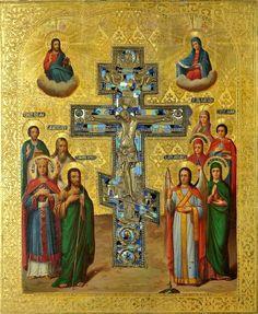 Cruz ortodoxa.