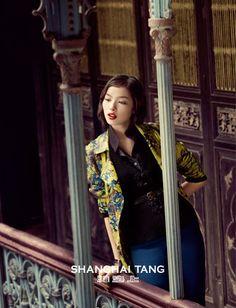 Feifei Sun on Shanghai Tang Ad