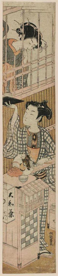 Koryusai Isoda / Kurtisane und Teeverkäufer