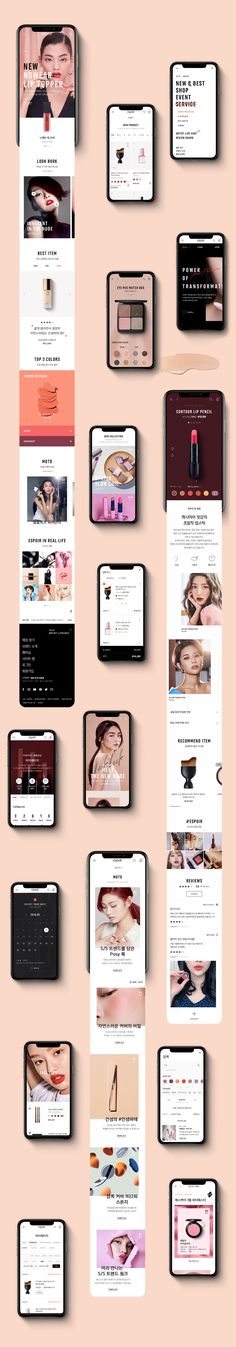 eSpoir Global Integrated Website Build on Behance Ui Design Mobile, App Ui Design, Interface Design, Flat Design, Design Design, Site Design, Template Web, Web Mobile, Page Web