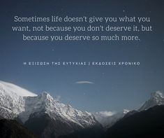 #ΗεξίσωσηΤηςΕυτυχίας #Happiness #DailyHappinessQuote #ΕκδόσειςΧρονικό You Deserve, Desktop Screenshot, Life