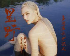 Feniks_Zadira + Феникс_задира: Diverse Hoshino 星野. Blond