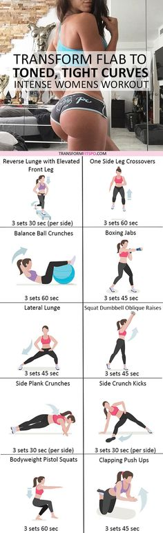 #womensworkout #workout #femalefitness Repin and share if this workout gave you toned tight curves! Click the pin for the full workout.