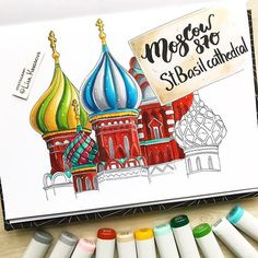 This year Moscow turns 870 old! This year Moscow performed . Copic Drawings, Cool Art Drawings, Colorful Drawings, Travel Sketchbook, Art Sketchbook, Art Journal Pages, Watercolor Journal, Watercolor Art, Ideas Scrapbooking