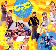 Morning Musume 4th Album「4th いきまっしょうい!」Cover
