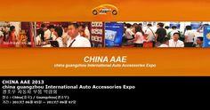 CHINA AAE 2013 china guangzhou International Auto Accessories Expo 광조우 자동차 부품 박람회