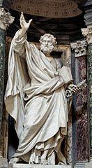 Archbasilica de São João de Latrão - Wikipedia