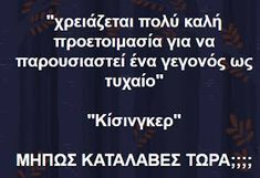 Funny Greek Quotes, Funny Quotes, Life Quotes, Collage Vintage, Greek Words, Super Natural, Food For Thought, Just In Case, Best Quotes