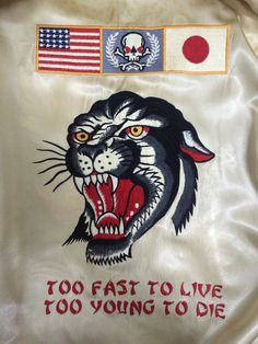 Vintage Sukajan Army Yokosuka Eagle Dragon Tiger Japan Yakuza Embroidery Souvenirs Riversible Jacket Rare Size L Measurements (when laid flat) :-