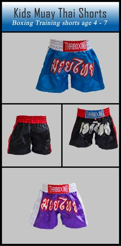 Kids - Adults RED DUO /'LITE/' THAI TRAINING AND FIGHTING TRUNKS