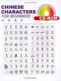 Easy Chinese Symbols To Draw For easy chinese symbols. | symbology ...