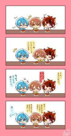 Cool Art, Fan Art, Manga, Prince, Strawberry, Japanese, Anime Guys, Japanese Language, Manga Anime