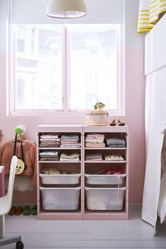 The IKEA TROFAST storage series makes it easy to keep your little one's room neat and tidy. By combining the sturdy frames and removable boxes, you can make room for anything, whether you are organizing all of their toys or their clothes.
