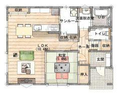 18帖を超えるリビングは、お子様が元気に遊ぶ姿が目に浮かびます。 はしゃぎすぎていても、対面式キッチンから、ママがきちんと様子を伺えるから安心。 小学生になったら、キッチンのカウンターは、宿題スペースに。 大きな窓で太陽の陽射しがたっぷり注ぐサ… Home Inside Design, Japanese Modern House, Sims House Plans, House Layouts, Architecture Plan, Ideal Home, Apartment Design, Building A House, New Homes