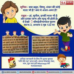 gyan ki bate - S A NEWS very nice books Believe In God Quotes, Quotes About God, Spiritual Life, Spiritual Quotes, Hindu Worship, Brahma Kumaris, Sa News, Gita Quotes, Truth Of Life