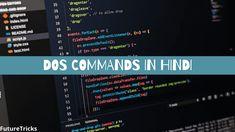 MS DOS क्या है? What Is DOS Command In Hindi? इसके फायदे क्या है? और इसका इतिहास क्या है? DOS कमांड के विषय में इन सभी सवालों के जवाब ढूंढ रहे हैं तो यह आर्टिकल आपके लिए ही है! Tech Hacks