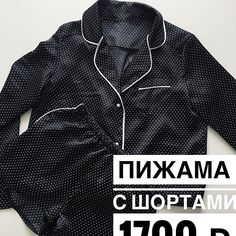 2,040 подписчиков, 310 подписок, 92 публикаций — посмотрите в Instagram фото и видео Краснодар (@flaming.store)
